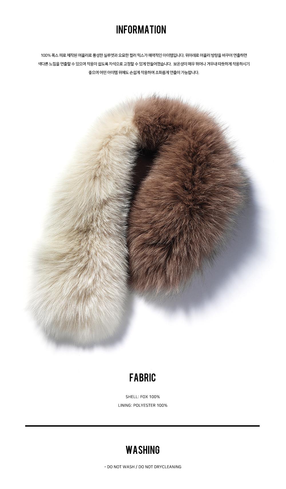 오앨(OH L) FOX COLOR MIX MUFFLER_CREAM BEIGE
